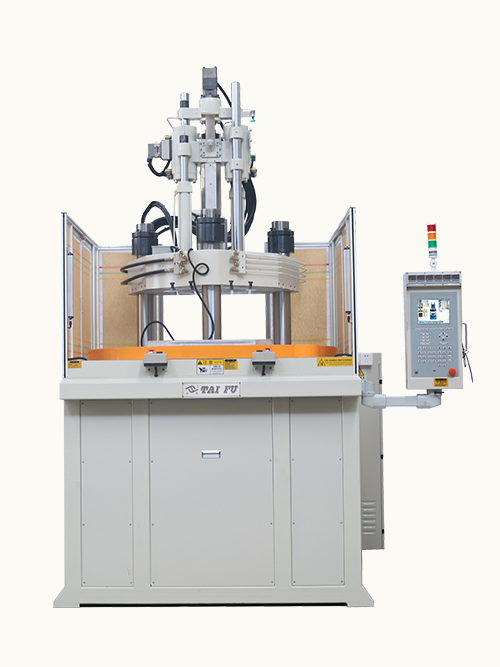 立式圆盘注塑机TFV3-120R2