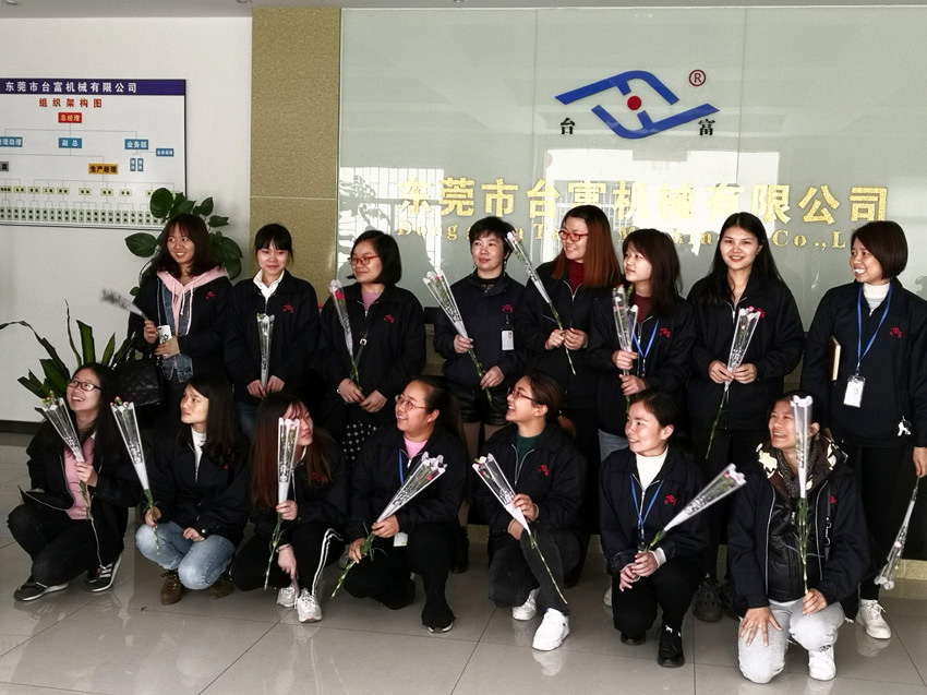 """台富机械为全体女员工庆祝""""妇女节"""""""