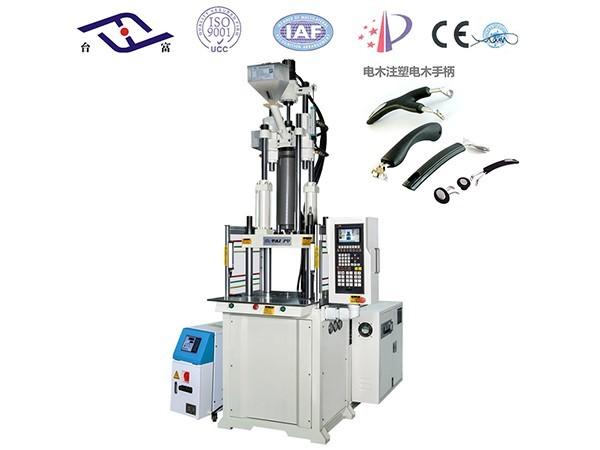 电木立式注塑机的应用和在生活日常用品中的地位