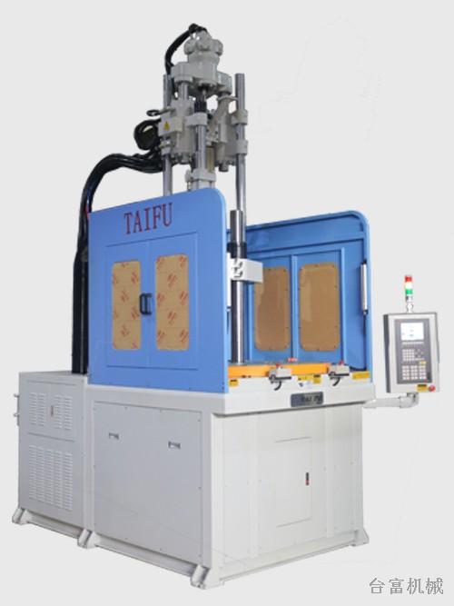 立式注塑机转盘注塑马达转子锂电池电机转轴圆盘式立式注塑机
