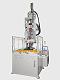 立式bmc注塑机TFV4-200R2-BMC