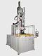 V200R2-立式BMC注塑机