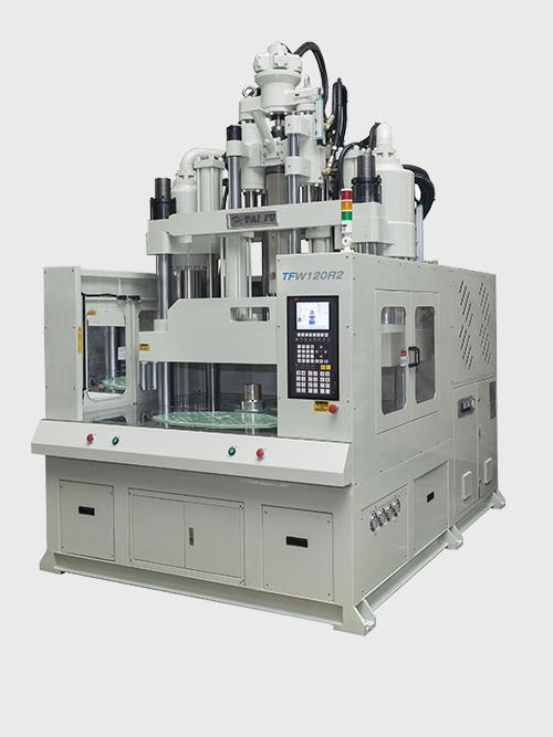 超低圆盘立式注塑机TFW4-120R2