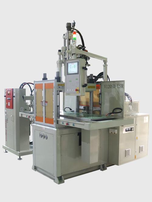 立式液态硅胶注塑机V120SD-LSR