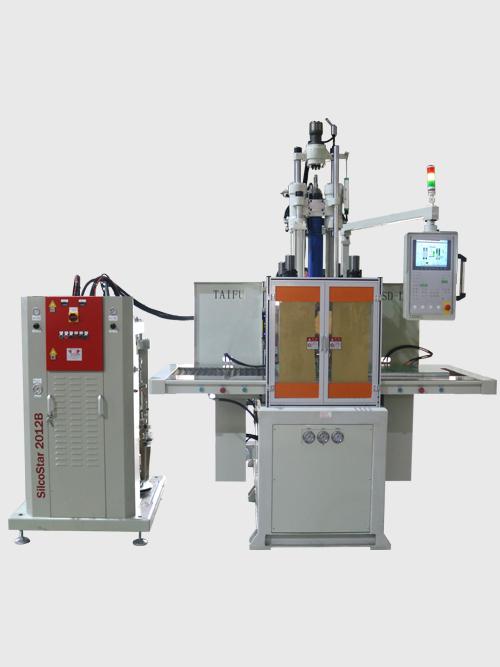 立式液态硅胶注塑机