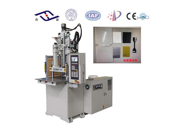 色板实验室小型注塑机报价和介绍
