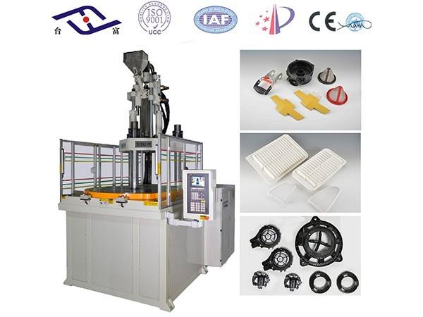 认识全自动带双色立式注塑机成型系统分解