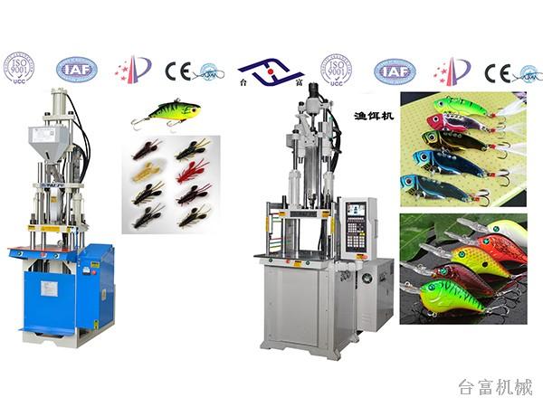 介绍选择塑胶鱼饵立式注塑机