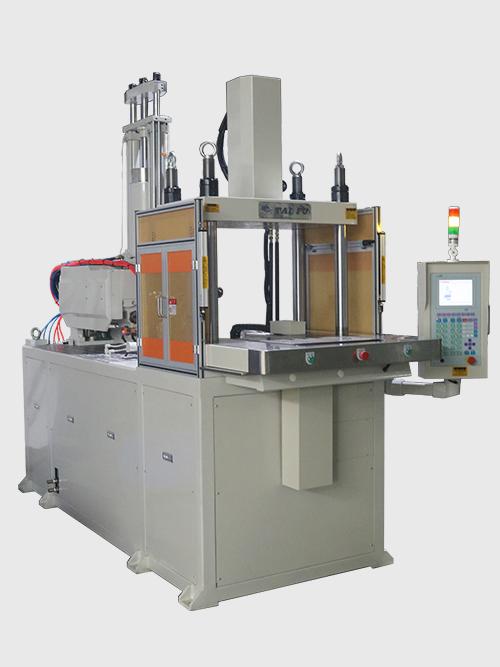 立式侧射BMC滑板注塑机TFVH4-70S-BMC