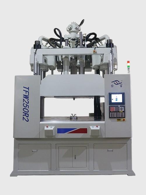 圆盘立式注塑机TFW4-250R2