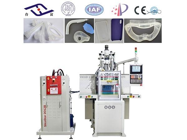 液态硅胶立式注塑机