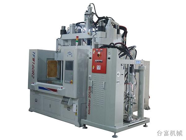 立式注塑机运行过程中的安全和维护分析