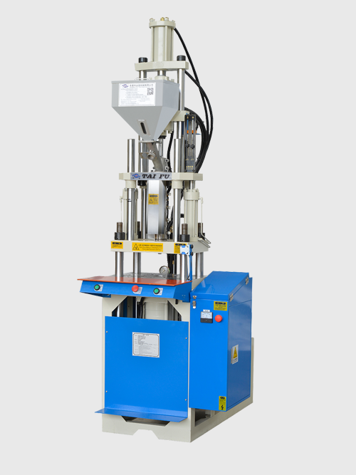 小型注塑机TFV4-25