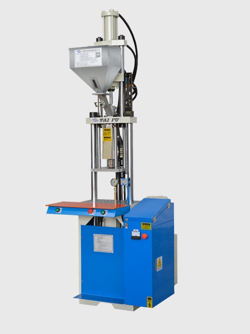 立式小型注塑机TFV2-15