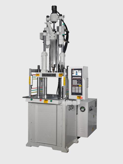 立式注塑机TFV4-55