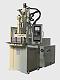 立式注塑机TFV4-85