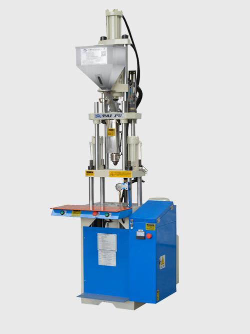 小型立式注塑机TFV4-20