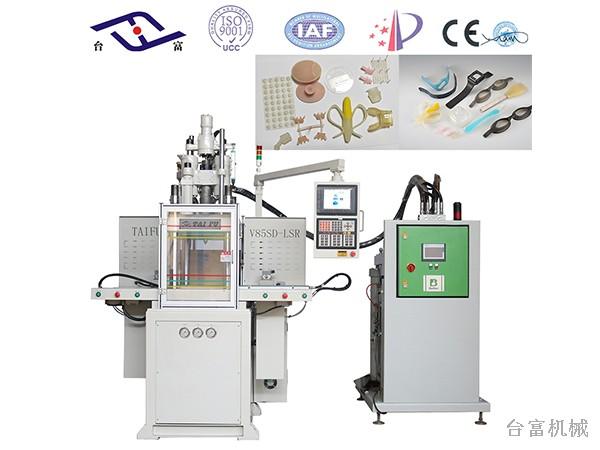 婴儿用品硅胶生产设备-立式硅胶注塑机