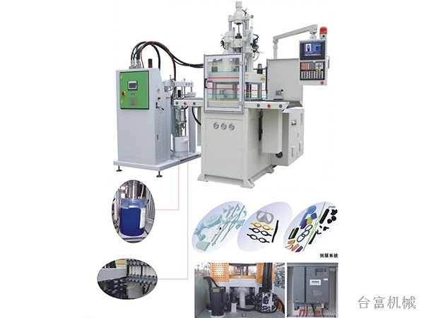 硅胶注塑机