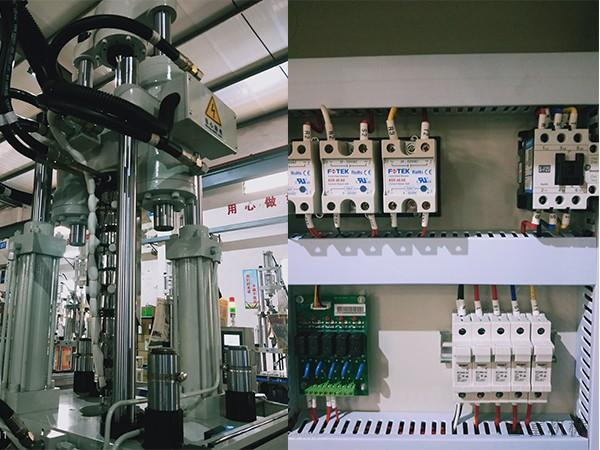 立式注塑机料管