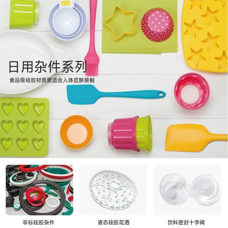液态硅胶注塑机日常五金杂件包胶