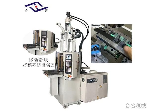 各种规格的立式注塑机二次注塑技术