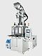 滑板电木注塑机TFV4-55S